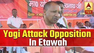 Yogi Adityanath's scathing attack on Opposition in Etawah rally - ABPNEWSTV