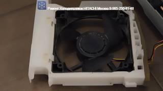 Ремонт Холодильника Хитачи HITACHI модель R A6200AMU Москва