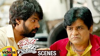Naveen Chandra and Ali Get Jackpot | Juliet Lover of Idiot Telugu Movie Scenes | Nivetha Thomas - MANGOVIDEOS