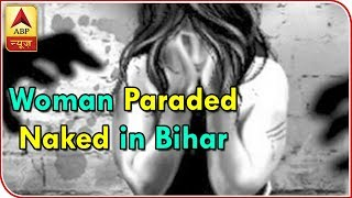 Twarit Dukh: Woman stripped, thrashed in Bihar on suspicion of killing 19-year-old - ABPNEWSTV