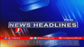 Todays Top News Headlines From AP & Telangana (14- 02- 2019) | iNews - INEWS