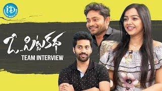 O Pitta Katha Movie Team Exclusive Interview | Talking Movies With iDream | Viswanth | Nithya Shetty - IDREAMMOVIES