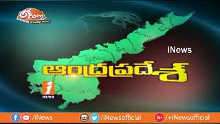 Telangana TDP Activists And Leaders Focus On Jr NTR For Party Cadre In State? | Loguttu | iNews - INEWS