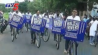 Isha Foundation Rally for Rivers | Hyderabad | TV5 News - TV5NEWSCHANNEL