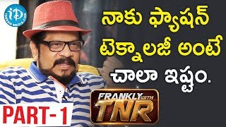 Director Geetha Krishna Interview Part #1 || Frankly With TNR || Talking Movies With iDream - IDREAMMOVIES