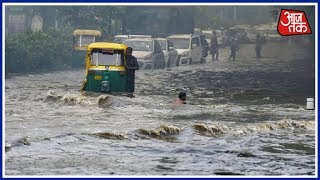 Heavy Rains Wreak Havoc In North India | 100 Shehar 100 Khabar - AAJTAKTV