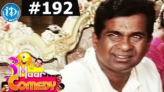 COMEDY THEENMAAR - Telugu Best Comedy Scenes - Episode 192 - IDREAMMOVIES