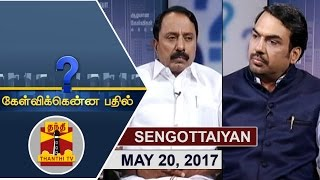 Kelvikku Enna Bathil 20-05-2017  – Thanthi TV Show Kelvikkenna Bathil – Interview with Sengottaiyan, Education Minister
