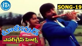 Evergreen Tollywood Hit Songs 19 || Prapanchama Kshaminchuma Video Song || Srikanth, Raasi - IDREAMMOVIES