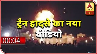 Horrific: New video of Amritsar train accident surfaces - ABPNEWSTV