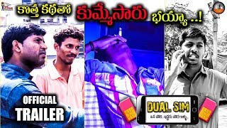 """DUAL-SIM""  Telugu 