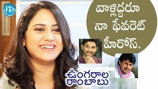 Allu Arjun And Prabhas Are My Favourite Heroes - Miya George || #UngaralaRambabu || Talking Movies - IDREAMMOVIES