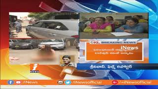 Tollywood Celebrities Meeting Ends In Annapurna Studio | iNews - INEWS