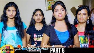 Simple Love Story Latest Telugu Full Movie HD   Dhanraj   Amitha Rao   Latest Telugu Movies   Part 8 - MANGOVIDEOS