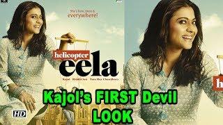 """Eela"" POSTER | Ajay Devgn shares Kajol's FIRST Devil LOOK - IANSLIVE"