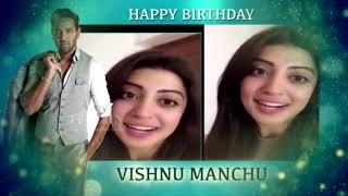 "Celebs Wishing ""Vishnu Manchu"" On his Birthday | Birthday Wishes to Vishnu Manchu  | TFPC - TFPC"