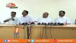 Nagam Janardhan Reddy Plan To Join Kodandaram Party After Congress Prevent | Loguttu | iNews - INEWS