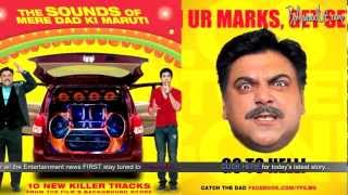 Mere Dad Ki Maruti hindi movie *HD