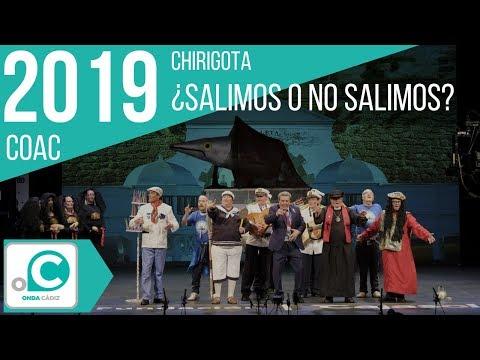 La agrupación ¿Salimos o no salimos? llega al COAC 2019 en la modalidad de Chirigotas. Primera actuación de la agrupación para esta modalidad.