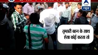 2 girls beat up stalkers in Sambhal, UP - ABPNEWSTV