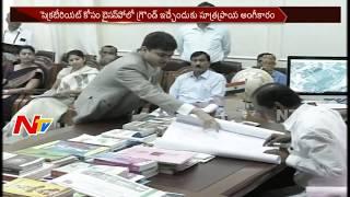 Telangana Govt To Sanction 1000 Acres to Defence Department || NTV - NTVTELUGUHD