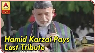Former Afghanistan President Hamid Karzai pays last tribute at Smriti Sthal - ABPNEWSTV
