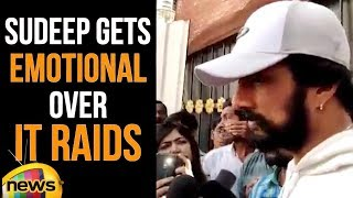 Actor Sudeep Gets Emotional Over IT Raids In His House | IT Raids On Sandalwood | Mango News - MANGONEWS