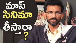 Director Sekhar Kammula About Top Heroes and Mass Movies   TFPC - TFPC