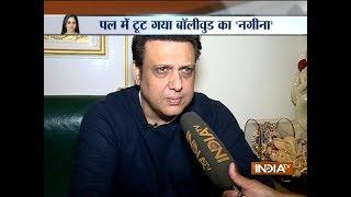 Actor Govinda condoles the death of veteran actress Sridevi Kapoor - INDIATV