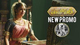 Mahanati Latest Promo | Keerthy Suresh | Samantha | Dulquer | TFPC - TFPC