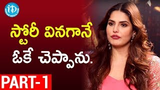 Chanukya Actress Zareen Khan Exclusive Interview || Talking Movies With iDream - IDREAMMOVIES