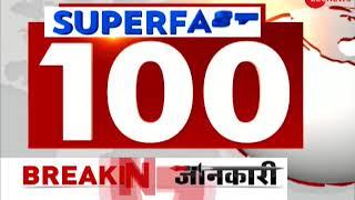 Superfast 100: 5-month infant raped, murdered in Madhya Pradesh's Indore - ZEENEWS