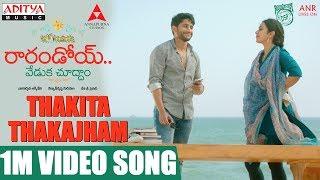 Thakita Thakajham 1M Video Song || Raarandoi Veduka Chuddam Songs || Kalyan Krishna, DSP - ADITYAMUSIC