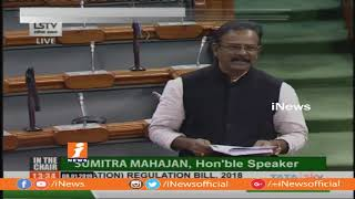 TRS MP Boora Narsaiah Goud Speech In Lok Sabha | Parliament Winter Sesions | iNews - INEWS