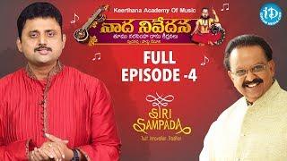 Naada Nivedana || Episode-4 || Parthu Nemani || Tumu Narasimhadasu - IDREAMMOVIES
