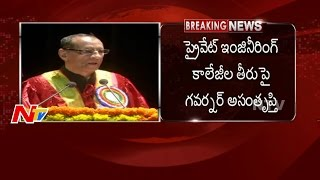 Governor Narasimhan Fire on Engineering Colleges || Telangana || NTV - NTVTELUGUHD