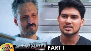Serial Killer 2019 Latest Thriller Telugu Movie   2019 Latest Telugu Movies   Part 1   Mango Videos - MANGOVIDEOS