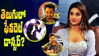 Nidhhi Agerwal reveals her favourite dancer in Tollywood | Indiaglitz Telugu - IGTELUGU