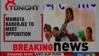 Initiated new beginning: Mamta Banerjee to meet opposition parties on 26th march - NEWSXLIVE