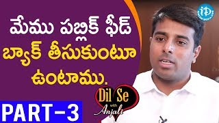GHMC Enforcement Director Vishwajith Kampati IPS Interview Part #3 || Dil Se With Anjali - IDREAMMOVIES