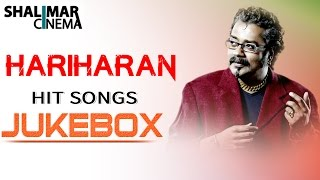 Hariharan All Time Hit Songs | Best Songs Collection