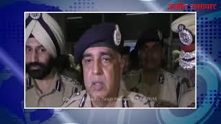 video : लुधियाना में डीजीपी सुरेश अरोड़ा ने पुलिस अधिकारियों से की मीटिंग