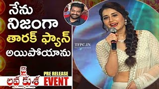 Actress Raashi Khanna Speech @ Jai Lava Kusa Movie Pre Release Event | TFPC - TFPC