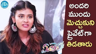 He Praises Me In Public And Criticizes In Private - Hebah Patel || Talking Movies  || #Angel - IDREAMMOVIES