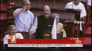 War Of Words Between Arun jaitley And Azad In Lok Sabha | Monsoon Sessions | iNews - INEWS