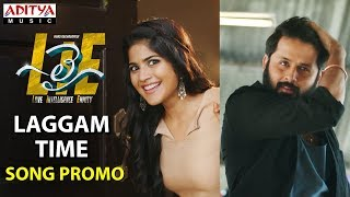 Laggam Time Song Promo | Lie Songs | Nithin, Megha Akash | Mani Sharma - ADITYAMUSIC