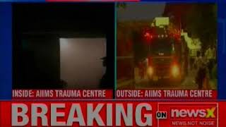 AIIMS operation theatre fire: Fire tenders out to douse flames - NEWSXLIVE