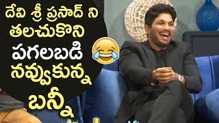 Allu Arjun Shares A Funny Incident About Devi Sri Prasad | Super Fun | TFPC - TFPC