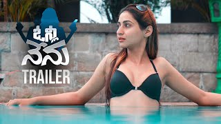 Only Nenu Movie Theatrical Trailer | Latest Telugu Movie Trailers 2019 - TFPC