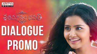 Shatamanam Bhavati Dialogue Promo-1 || Shatamanam Bhavati Movie || Sharwanand,Anupama,Mickey J Meyer - ADITYAMUSIC